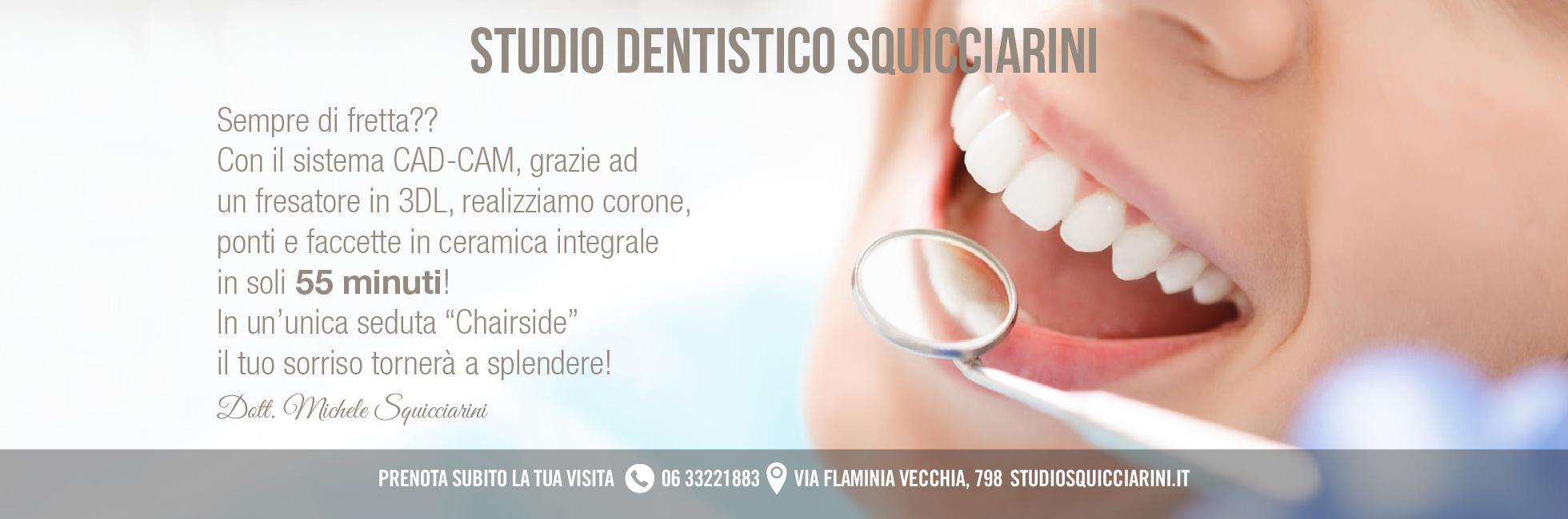 studiosquicciarini-v7-42